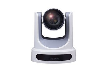 China Remote Control Camera Auto Tracking System , Automatic Tracking Camera Face Detection distributor